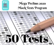 BPCS Mega Prelims 2020 Test Series- 50 Mock Tests